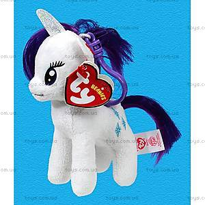 Брелок-игрушка «Рарити» из серии My Little Pony, 41100, купить