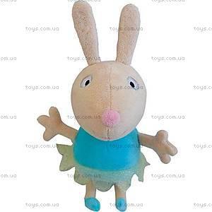 Мягкая игрушка «Ребекка Балерина», 25082