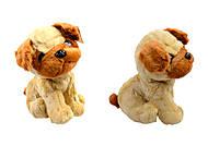 4 вида игрушки Собачка, C22839, отзывы