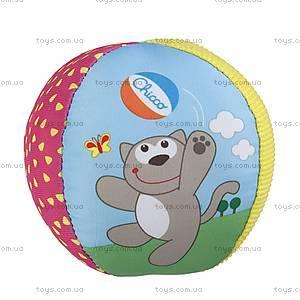 Мягкая игрушка-мяч Soft Ball, 05835.00