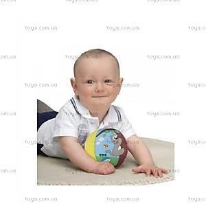 Мягкая игрушка-мяч Soft Ball, 05835.00, купить