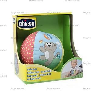 Мягкая игрушка-мяч Soft Ball, 05835.00, фото