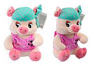 Мягкая игрушка «Свинка в одежке», C31215