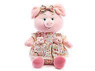 Мягкая игрушка «Свинка с поросятами» с музыкой, LA8298