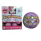 Мягкая игрушка-сюрприз  в шаре «SURPRIZAMALS», SUR20255W, фото