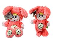 Мягкая игрушка «Зайчик Крошка», К357А, отзывы