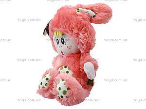 Мягкая игрушка «Зайчик Крошка», К357А, цена