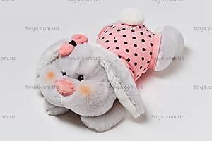 Мягкая игрушка «Зайчик Пинки», К363С