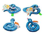 Мягкая игрушка «Змея Стелла», К311С, отзывы