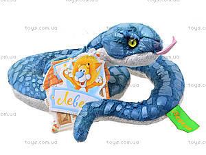 Мягкая игрушка «Змея Стелла», К311С, цена