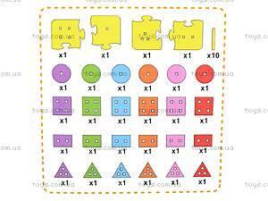 Мягкие детские пазлы, 147, детские игрушки