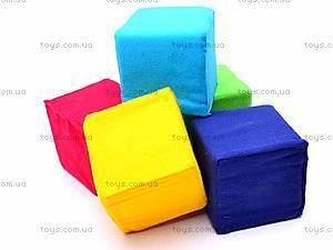 Мягкие кубики, , купить