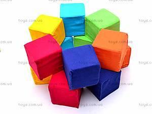Мягкие кубики, , фото