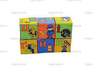 Мягкие кубики «Абетка», , купить