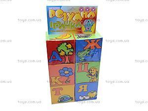 Мягкие кубики «Абетка», , фото