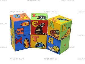 Мягкие кубики «Абетка», , отзывы