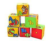 Мягкие кубики «Азбука с рисунками», 1252, игрушки