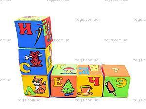 Мягкие кубики «Азбука с рисунками», , фото