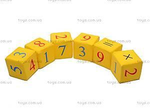 Мягкие кубики «Цифры», , купить