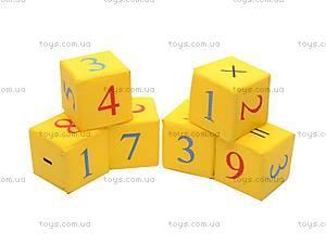 Мягкие кубики «Цифры»,