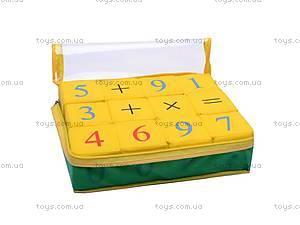 Мягкие кубики «Цифры», , фото