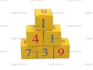 Мягкие кубики «Цифры», , отзывы