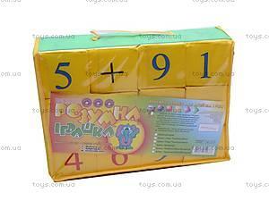 Мягкие кубики «Цифры», , цена