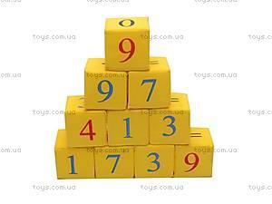 Мягкие кубики «Цифры», , игрушки