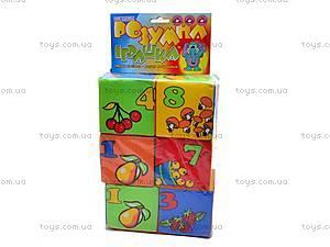 Мягкие кубики «Цифры», 6 штук, , купить