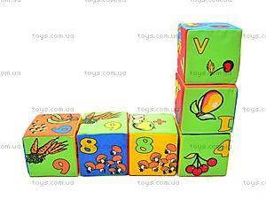 Мягкие кубики «Цифры», 6 штук, , фото