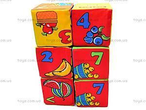 Мягкие кубики «Цифры», 6 штук, , отзывы