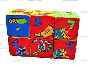 Мягкие кубики «Цифры», 6 штук, , цена