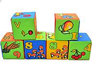 Мягкие кубики «Цифры», 6 штук, 1254, цена