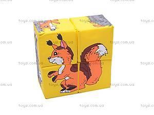 Мягкие кубики «Дикие животные», , купить
