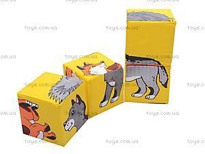 Мягкие кубики «Дикие животные»,