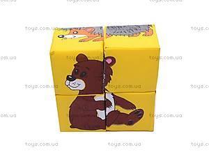 Мягкие кубики «Дикие животные», , цена