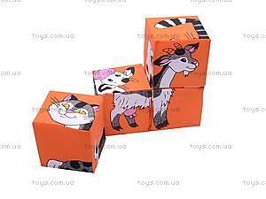 Мягкие кубики «Домашние животные»,