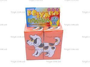 Мягкие кубики «Домашние животные», , цена
