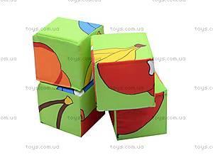 Мягкие кубики «Фрукты»,