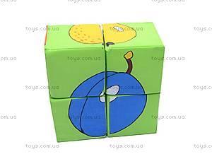 Мягкие кубики «Фрукты», , цена