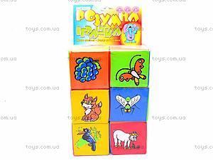 Мягкие кубики «Животные», , купить