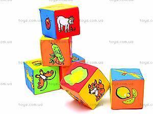 Мягкие кубики «Животные»,