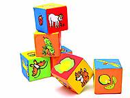 Мягкие кубики «Животные», 1251, детские игрушки