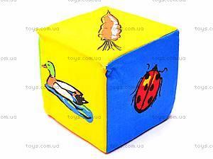 Мягкие кубики «Животные», , фото