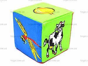 Мягкие кубики «Животные», , отзывы