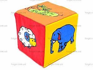 Мягкие кубики «Животные», , цена