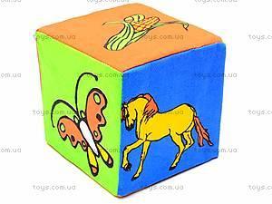 Мягкие кубики «Животные», , игрушки