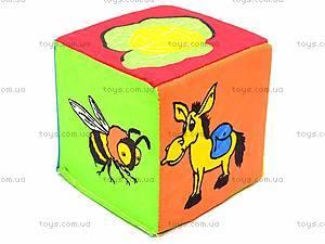 Мягкие кубики «Животные», , детские игрушки