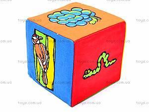 Мягкие кубики «Животные», , магазин игрушек