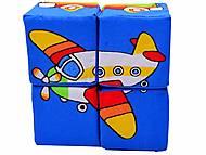 Мягкие кубики «Техника», , фото